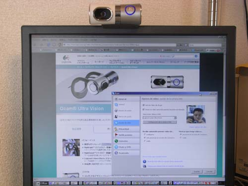 Logicool Qcam Ultra Vision