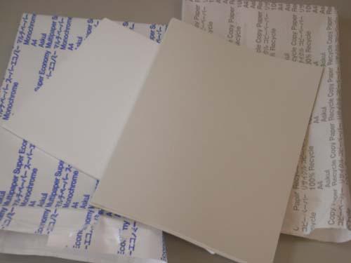 コピー用紙比較